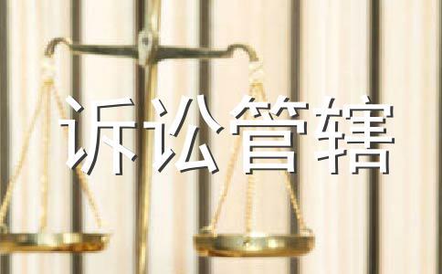 行政公益诉讼是什么?