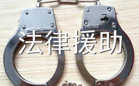 盗窃罪法律援助案件辩护词应如何写?