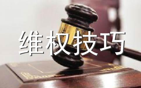 专利驳回决定行政复议可否申请?