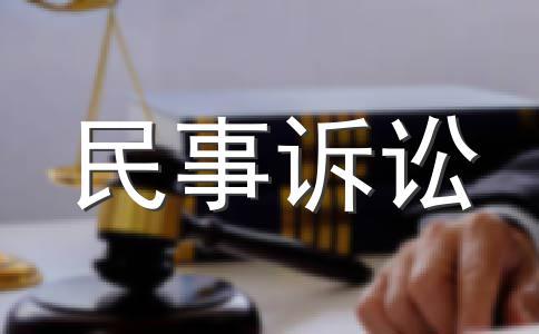 授权委托书(法人用)