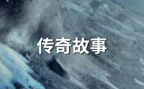 冰海绝地探险之漫漫求生路(2)
