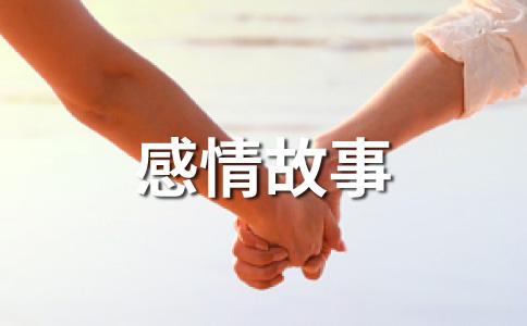 47年后的握手