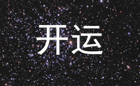 玛法达星座运势【2012年11月29日