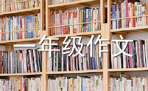 【精】北京200字作文(通用八篇)