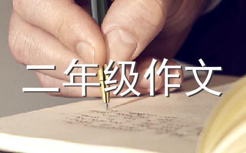 【精品】朋友作文合集十五篇