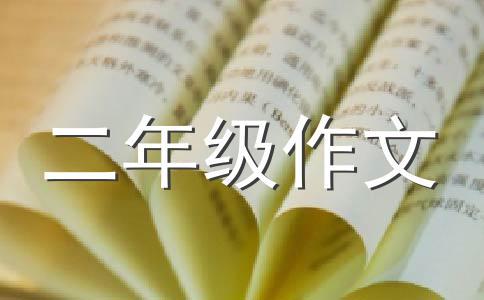 【精】理解作文(精选6篇)