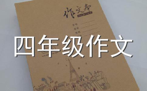 【热】游记500字作文合集7篇