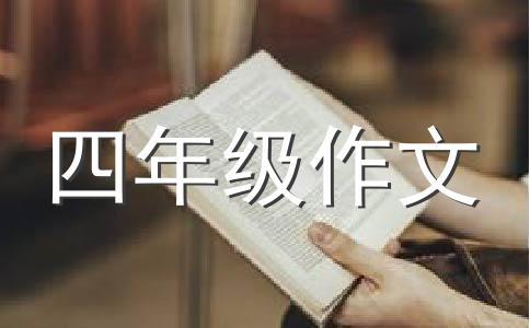 【荐】朋友400字作文集锦7篇