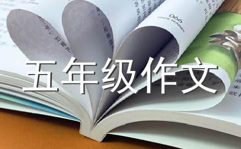 【热】校园的早晨作文集锦9篇