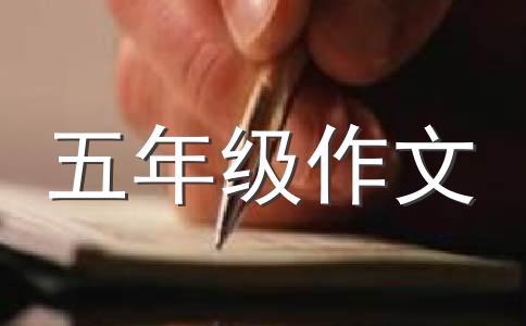 【热门】中国梦我的梦400字作文七篇