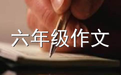 【必备】成长500字作文15篇