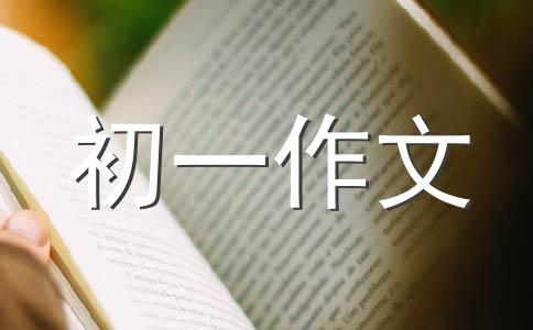 【精品】母亲作文合集14篇