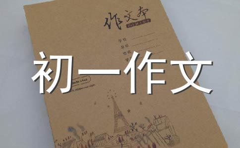 【精华】母亲400字作文(精选8篇)