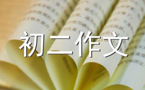 【精选】我的中国梦800字作文汇编9篇