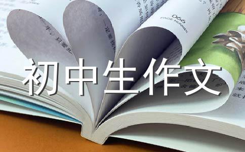 希望工程-Hope Project-Monday