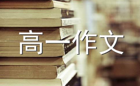 中秋节散文:那年中秋