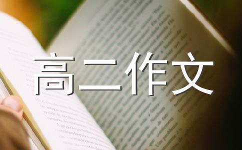【荐】随笔作文汇编10篇