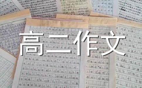 【实用】背影500字作文汇编5篇