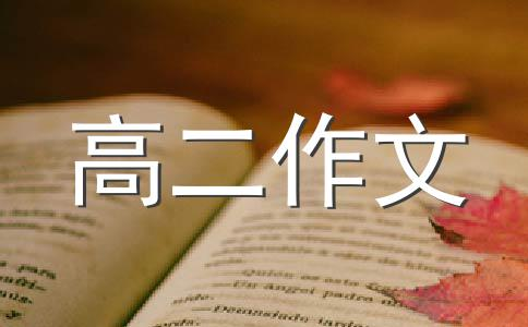 【精品】成长800字作文汇编5篇