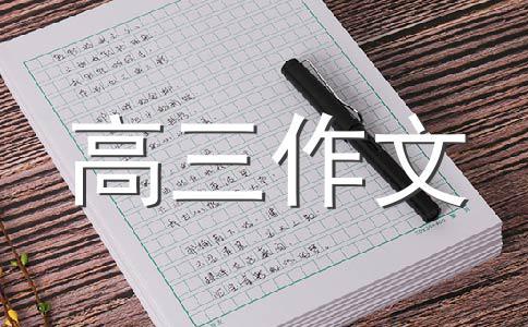 【必备】朋友作文合集5篇