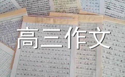 【推荐】游记400字作文(精选五篇)