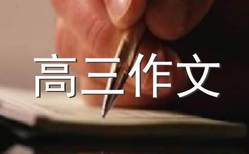 【精选】回家作文汇编6篇
