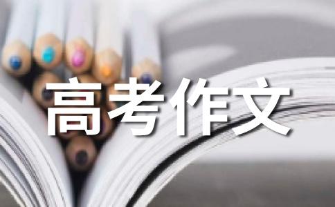 2007年广东高考优秀:爱在家中传