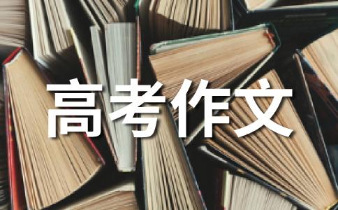 【精华】江苏800字作文汇总7篇