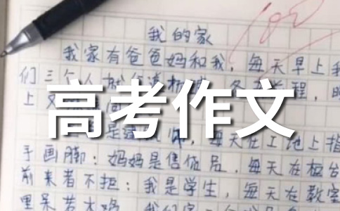 【学生征文选登54】:北达老师的出题水平不简单