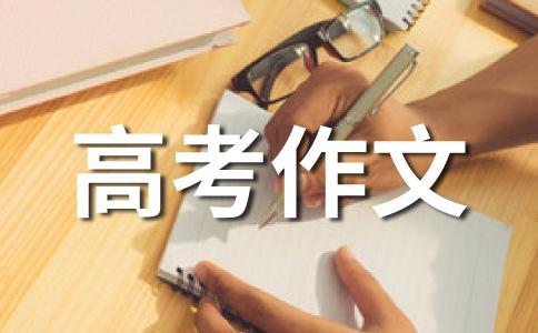 2011年高考四川卷:试题