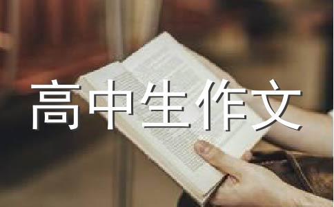 请假条(Written Request for Leave)