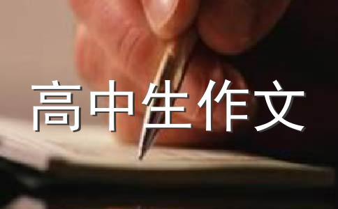 文娱活动海报:音乐会-Concert to Be Held,文娱活动海报:音乐会-C