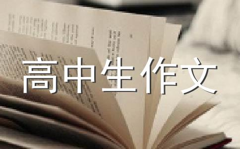 A Letter of Thanks(一封感谢信)