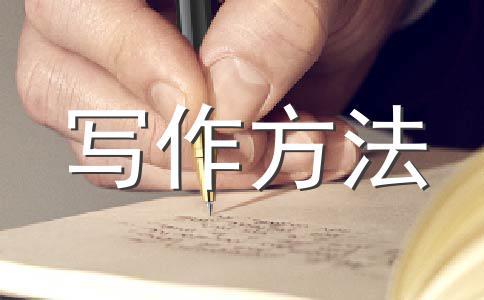 话题演练_话题6:爱
