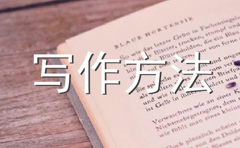 话题演练_话题55:新的世纪