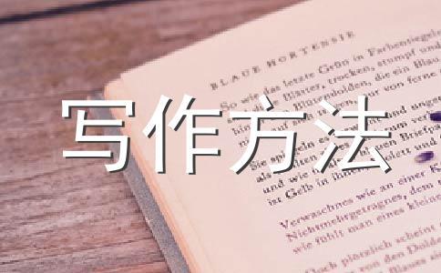 话题演练_话题51:关爱生命