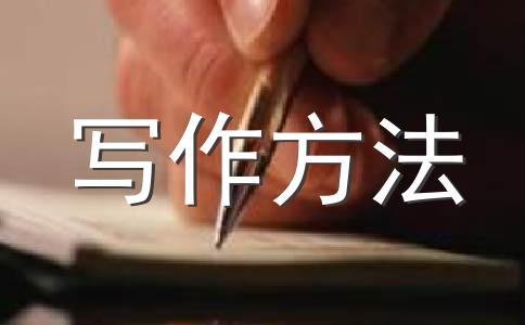 120个重点实词例句翻译——(110)知 zhī