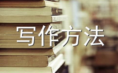 120个重点实词例句翻译——(44)解 jiě