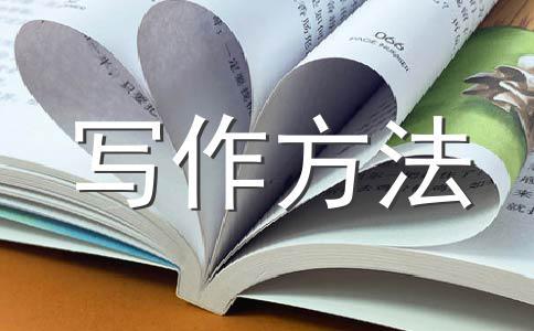 培养孩子的读书习惯——简单的速读方法(六)