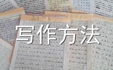 120个重点实词例句翻译——(64)如 rú