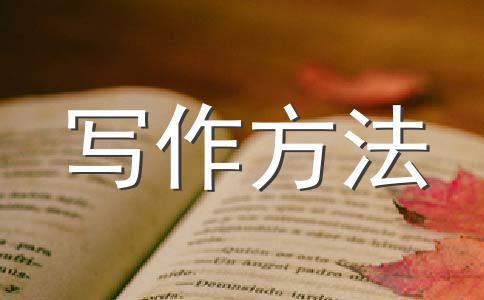 语文教学大纲要求掌握的120个实词——汤