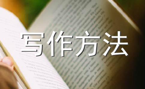 文言文阅读方法