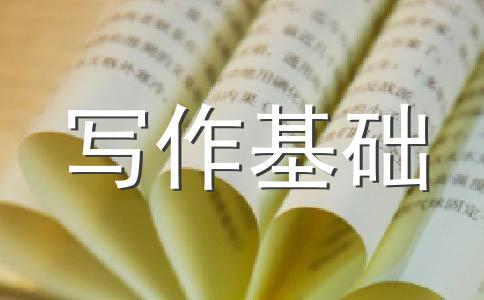 拼音识字:【基础知识阶段测试]