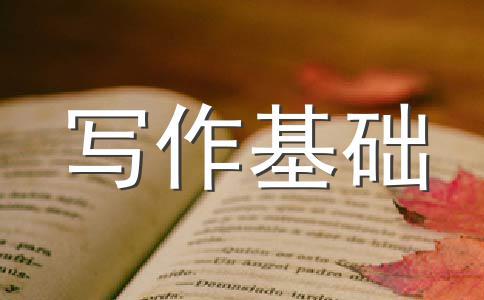 小学语文知识体系汇总之标点符号