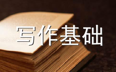 拼音识字:【多音字训练】