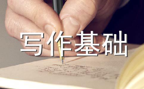 词句训练:【按要求写句子】