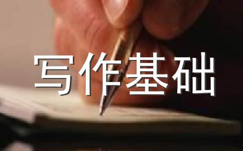 组词造句:【反义词练习题】
