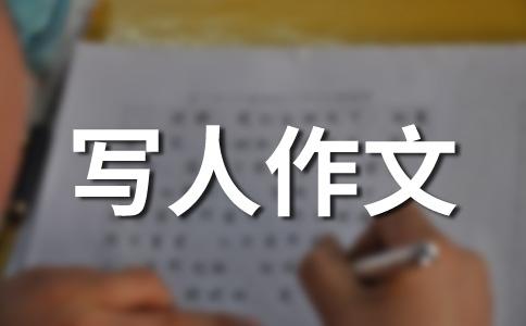 【热门】朋友200字作文汇编8篇