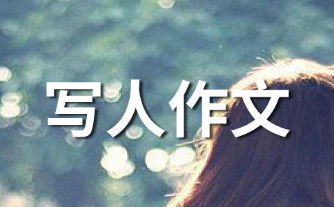快乐的七(2)班