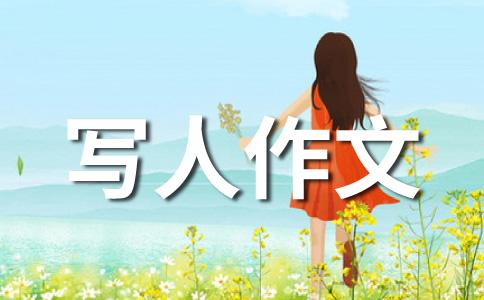 【热门】我的中国梦500字作文集锦五篇
